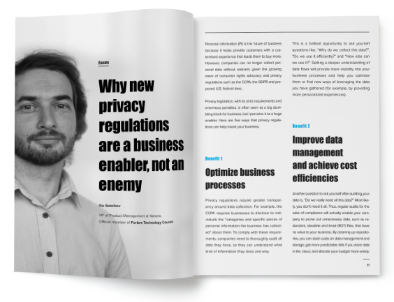 Data Security & Data Privacy: Finding the Right Path