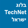 Nathaniel Ben, Microsoft MVP: Great tool that helps me and my team to assist our clients is Netwrix Account Lockout Examiner (in Hebrew)